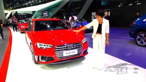 《发现新人设》广州车展奥迪A4L中期改款