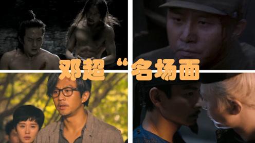 """【盘点】影视剧中""""戏疯子""""邓超名场面,演技炸裂!"""