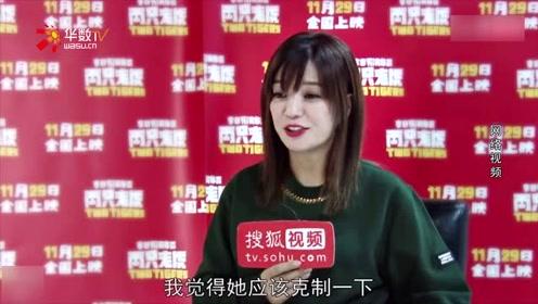 赵薇回应被杨紫追星:克制一下