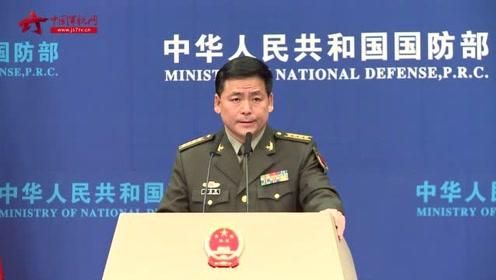 国防部:中国—东盟防务安全合作成果丰硕