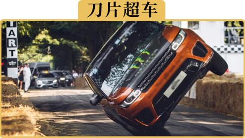 备胎说车:为什么国内高速总是堵车