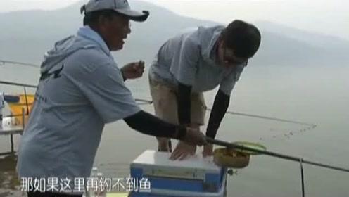 看着徒弟的渔获惨淡,老钓友将自己的钓位让给他