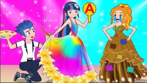 售价100美元的魔法棒,能变出漂亮裙子?女孩却变出了乞丐裙子