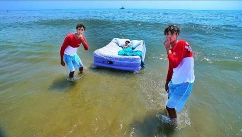 父子三人联合整蛊母亲,连人带床推入海中,网友:这怕是3年没挨打了
