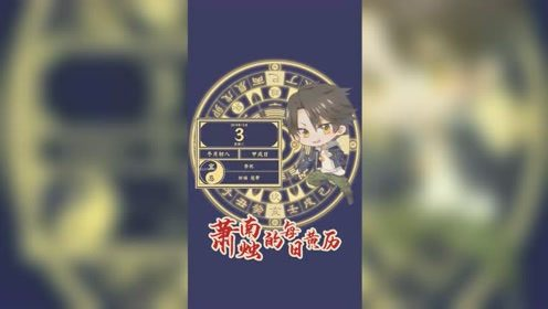 12月3日,添喜星降临财宫,这一生肖多有意外收获