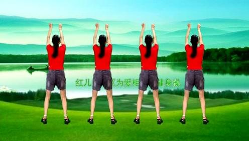 每天坚持动感简单健身操,排汗排毒减肥瘦身还能助消化助睡眠