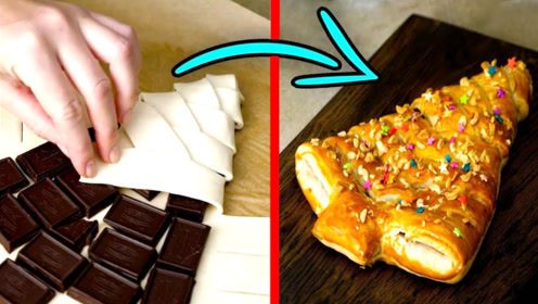 4款创意烘培美食,你更喜欢哪个呢?