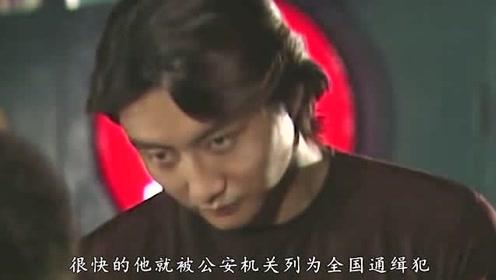 江西第一悍匪,白宝山都没他厉害,用一个排抓捕他,竟有11人牺牲!