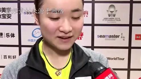 """国乒""""天才少女"""",2个伊藤美诚也不是她的对手,只可惜早早退役"""