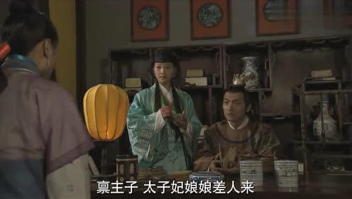大明嫔妃:太子生病,兰心亲自照顾,太子妃却让兰心去取药