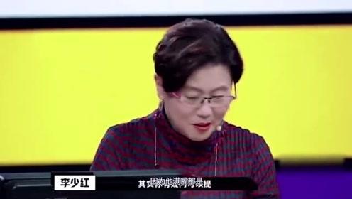 郭敬明太敢说了,演员请就位几位导演全场黑脸,网友:情商还需要提升
