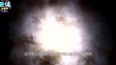 3个超大黑洞星系现身,互相吞噬将爆发超大能量,对地球有影响吗