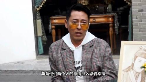 """""""穆桂英""""嫁给""""令狐冲"""", 为抗老不吃肉不生子, 今57岁韵味愈发扑鼻"""