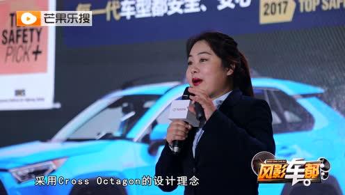 视频丨全新RAV4荣放长沙上市发表会圆满成功