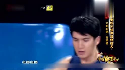 中国好男儿:男选手真的太可爱了,就像小孩子一样,萧亚轩迷了!