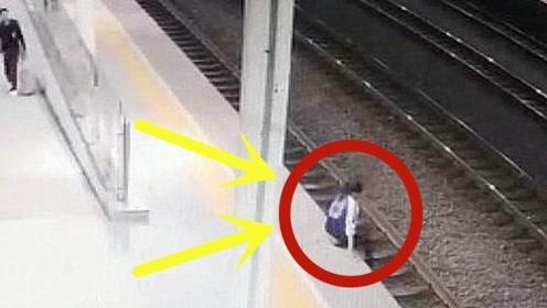 因为恋爱受挫!女子跳下火车站站台,工作人员反应令人感动!