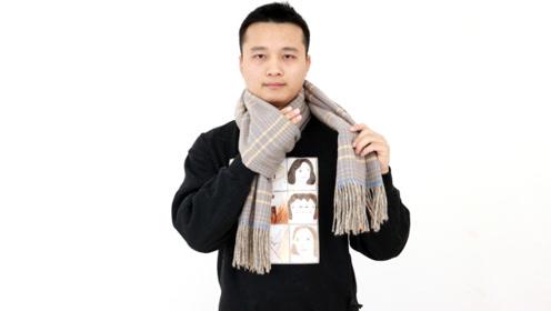 教你围巾的5种常用戴法,好看又保暖,走到哪里都不会冷