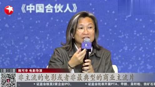 """""""金鸡奖""""、""""百花奖""""长期落户厦门,获得未来十年的举办权!"""