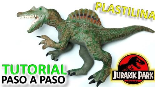 手办:用软泥打造一个侏罗纪世界棘龙,帅气吗?