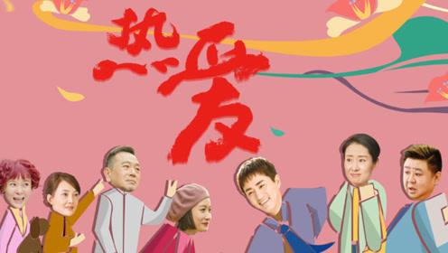 中国式相亲图鉴!4组奇葩父母已就位,你中枪没