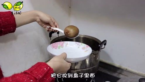 猕猴桃放锅里蒸几分钟,太聪明了,用途拿钱也难买,早清楚就好了