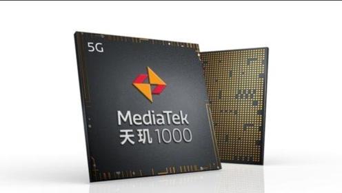 联发科不仅没凉甚至更强!天玑5G芯片夺得多项世界第一!