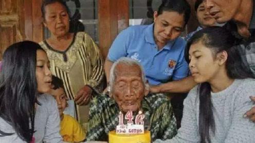 长寿老人活了146岁,送走一代又一代子孙,最终选择绝食离去