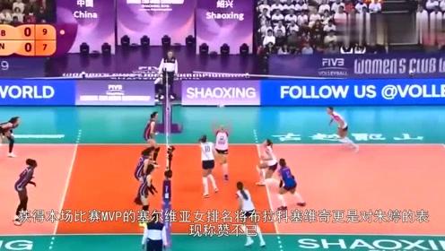 世俱杯,天津女排输球,记者却想甩锅给朱婷,朱婷的回答霸气十足