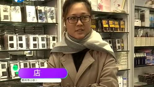 女子兼职做美甲,进了一批货是三无产品?工商:下架