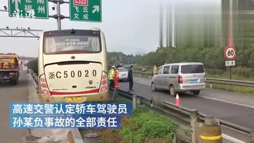 载35人客车冲出高速,安全带救一车人