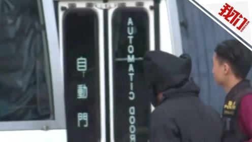 香港预谋抢百万巨款嫌犯受审:庭上冷笑出声 遭法官斥责