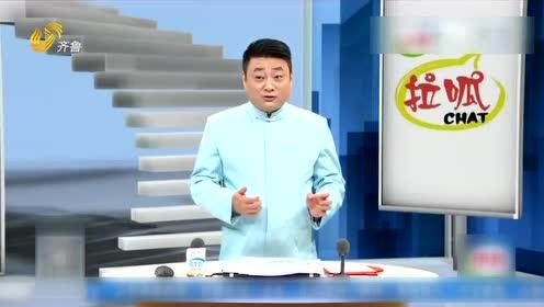 么哥秀:霸座网红惹人烦