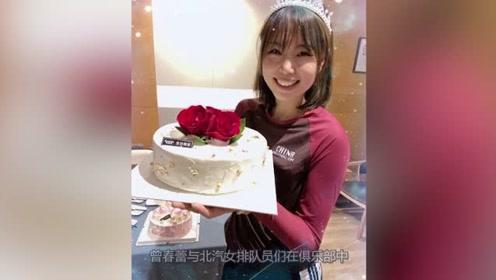 女排最低调的富二代,生日获赠豪车,北京大别墅让人羡慕