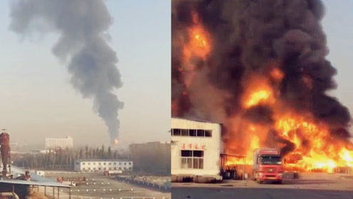 现场火势猛烈伴有浓烟!山东菏泽一公司车间发生火灾 无人员伤亡