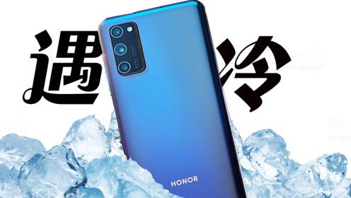 荣耀V30首销遇冷!最便宜5G手机依旧挽救不了?这3个原因很重要