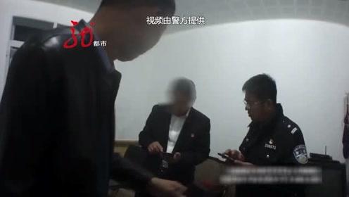 发行员冒充记者去采访 结果漏了馅 被警方拘留