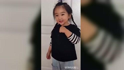 三岁小萝莉太有表演天赋了,口型对得那叫一个准,长大了不得了!