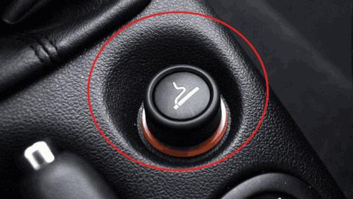 车上点烟器不是让开车抽烟的,而是为了这2大用途,不用真的浪费