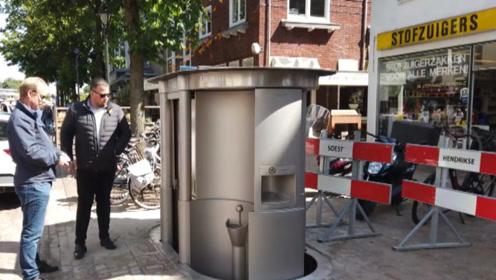荷兰人防止随地大小便,将井盖建设成厕所,一到白天就隐藏起来!