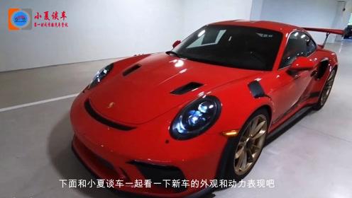 超级豪华,2020保时捷911 GT3 RS3.2秒破百,预计2020年上市