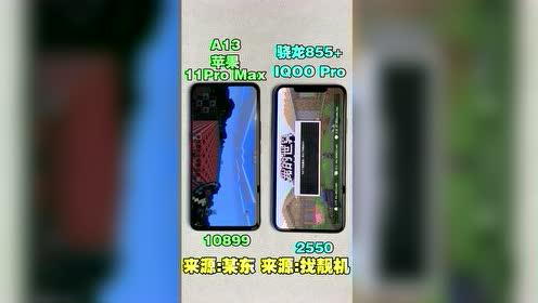 你是愿一万多买4G,还是两千多用5G?
