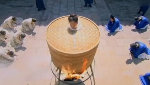 古代蒸刑太残酷,历史有真实记载更残忍的烹刑,来看看有多可怕