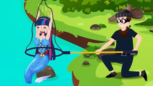 美人鱼在水里玩耍,不小心被坏人抓到,机智小伙成功解救她!
