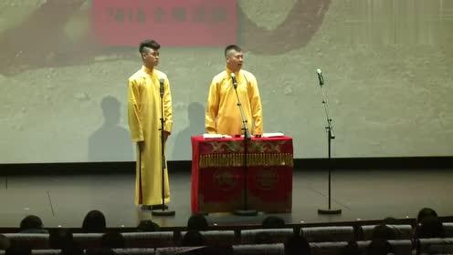张云雷学哑语太逗了,杨九郎:你这太恶心了