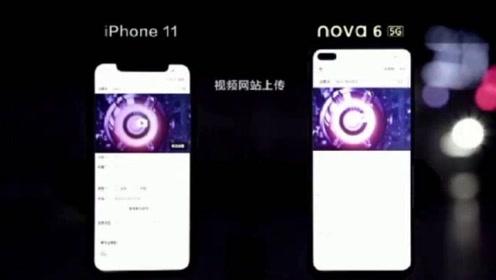 华为为什么老喜欢和iPhone比5G?