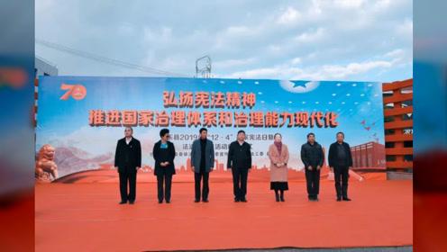 """我县启动2019年""""12·4""""国家宪法日暨法治宣传月活动"""