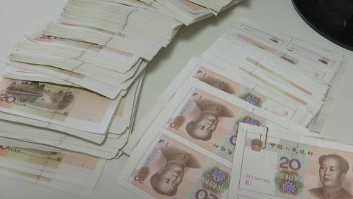 想钱想疯了!山东男子为还贷款,用打印机伪造4万元假币