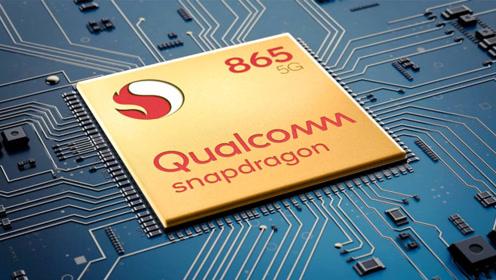 """华为是""""假5G""""?高通说支持毫米波的才是真5G!而华为却不支持"""