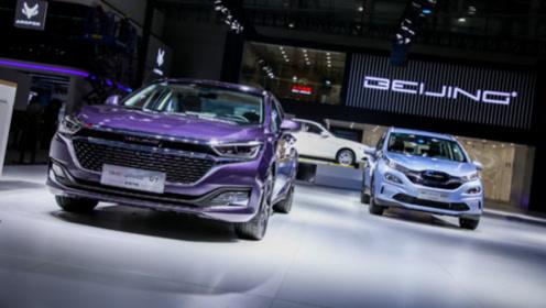开启新未来 BEIJING品牌携旗下车型亮相广州车展