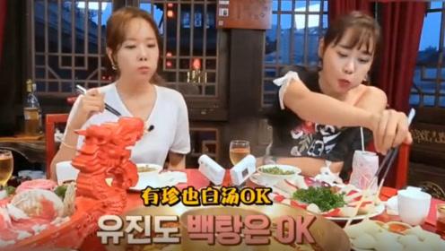 韩国艺人来中国吃火锅,两人吃到停不下来,主持人感叹到简直是艺术